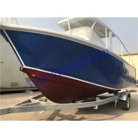 Buy cheap Aluminum Luxury Center Console Fishing Boats 6.25M Length With Hard Top product