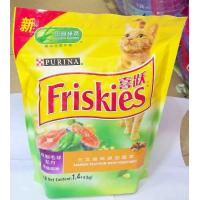 Quality Pet Food Grade Plastic Bags , Recyclable Food Packaging Bags with Zipper for sale