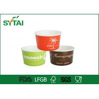 Buy cheap 16oz ice cream paper cups / Biodegradable disposable ice cream bowls paper product