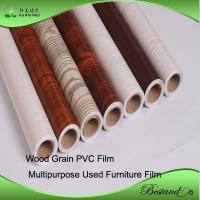 Buy cheap Antifouling and water-proof wood grain pvc lamination film/ Thicken wood grain lamination film product