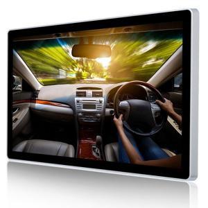 China Waterproof Digital Signage Lcd Advertising Display , 55 Inch High Brightness Lcd Monitor on sale