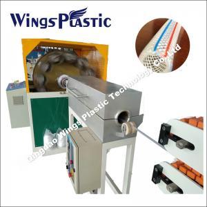 Buy cheap PVC High Pressure Fiber Braiding Hose Extruder Machine / Production Line product