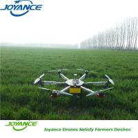 Buy cheap High pressure nozzles spraying drone agriculture UAV sprayer with GPS product