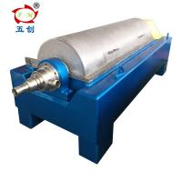 China Continuous Decanter Centrifuge Machine For Organic Salt Separation on sale