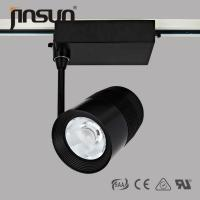 China 20W 1600 Lumens Black color with Lenses of China Led Tracklight Product on sale
