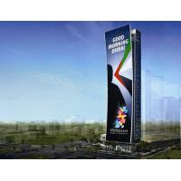 Buy cheap Outdoor Aluminum or Iron Led Billboard Advertising P16 546 Pixel 2R1G1B IP65 product
