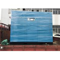 Buy cheap 400KW fixed speed direct Screw Air Compressor Direct driven Air compressor manufacturer for Painting product
