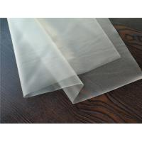China Clear Laminated Glass Sheet , Architectural Glass Laminate Film Blast Resistance on sale