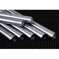 Buy cheap Seamless Precision Stainless Steel Boiler Tubes ASTM A-179 / ASME SA-179 from Wholesalers