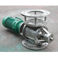 Buy cheap Heavy Duty Rotary Airlock Feeder / Air Valve Industrial Discharge the Materials Tool product