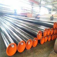 Buy cheap Oxidation Resistant Duplex Stainless Steel Pipe T-310 T-310S Austenitic Chromium - Nickel product