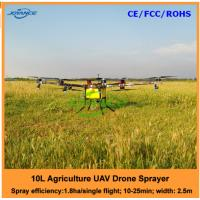 Buy cheap gps and camera agriculture drone with auto pilot , rc uav sprayer pesticides drone product