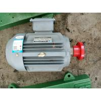 China Carbon Steel Industrial Centrifugal Pumps , High Flow Centrifugal Pump on sale