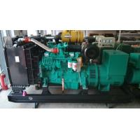 Buy cheap Global warranty Cummins series 350kw diesel generator set for sale product