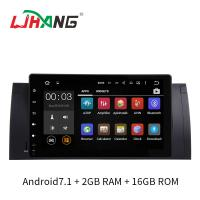 Buy cheap BT Audio Dvd Player Auto Bmw , Rear Camera Bmw E53 Dvd Player 2GB DDR3 RAM product