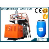 plastic bottle production machine