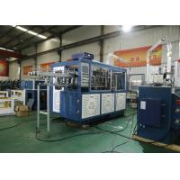 China Fully Automatic Paper Cup Making Machine Paper Cup Machinery 80-90pcs/min on sale