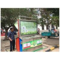 China Garbage sorting equipment/Buried solar advertising trash double side solar advertising trash bin on sale