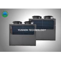 15 HP Portable Air Source Heat Pump , Office Commercial Cooling Units