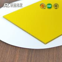 Buy cheap Iridescent Hard Coated Acrylic Sheet 7mm Thick 1.2g/M3 Density , High Light Transmittance product
