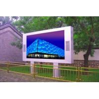 Buy cheap Exterior Advertising Stadium Led Display Smd 3535 Wifi 3g Control Waterproof product