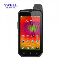 Buy cheap 5 Inch Waterproof  IP68 Smartphone Android 6.0 Dual Sim Card product