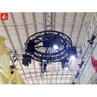Buy cheap Circular Lightweight Newly Rotating Aluminium Square Truss Bright Black For Club from Wholesalers
