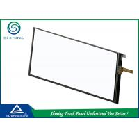"""Buy cheap 4.5"""" Basic Structure Single Din Touch Screen 4 Wire Resistive Dust Free product"""
