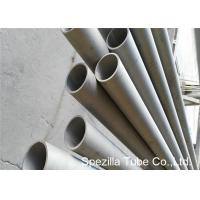 ASTM A269 TP316 Seamless Stainless Steel Tube Round Mechanical Tubing