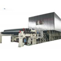 Buy cheap High Speed Corrugated Paper Making Machine Stable Operation Width 4600mm product