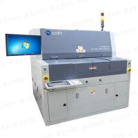 Buy cheap Asida PCB Laser Drilling Machine  Speed 180 Holes per second  For FPC  and  Cover Layer product