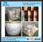 Buy cheap Glyoxylic acid monohydrate | C2H4O4,CAS NO.:563-96-2 product