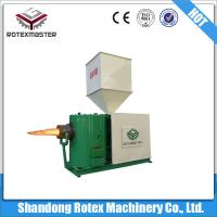 Buy cheap Indstrial Energy Saving biomass wood pellet burner product