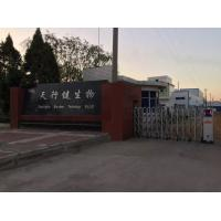 Xi'an tianxingjian natural bio-products Co.,ltd.