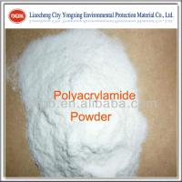 China Excellent cationic polyacrylamide for oil field on sale