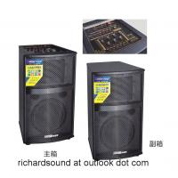 Buy cheap Professional wooden stage speakers with EQ/mixer big speakers large power product