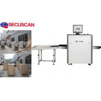 China Security detectors of x rays Baggage and Parcel Inspection for detect dangerous items on sale