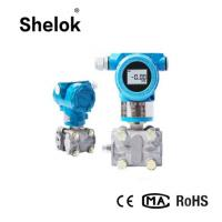 Buy cheap Smart Differential Pressure Transmitters, Pressure Transducer Sensors product