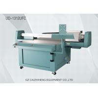 Wide Format UV Flatbed Solvent Printer For Glass Printing Galaxy UD 1312UFC