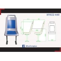 Buy cheap citybus seat plastci ABS kinglong 440mmblue red bus accessory yutong PUbus seats 350mm400mm420mm product