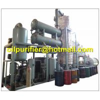 Buy cheap waste engine oil Vacuum distillation plant, motor engine oil recycling system product