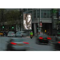 Buy cheap DIP Waterproof Outdoor Full Color Led Display For Advertisment , Led TV Display product