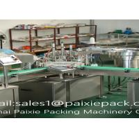 Buy cheap High Accurate Piston Filling Machine Egg Powder Electronic Weighing Packing from wholesalers