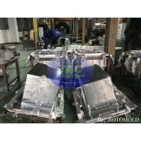 Buy cheap Aluminum Rotomoulding Moulds For Roto Molded Plastic Products High Precision product