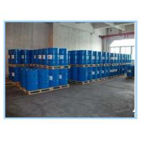 Buy cheap ISO Approve Sodium Methanol Reagent Grade For Medicine , Pesticide product