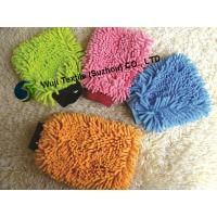 Buy cheap Machine Washable Chenille Wash Mitt , Easy Dusting Microfibre Super Mitt product