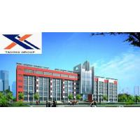 Zouping County Tai Xing Industry and Trade Co., Ltd