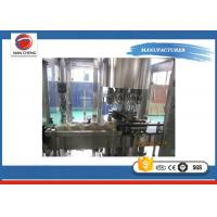 Buy cheap Automatic Glass Bottle Filling Machine Stainless Steel Large Capacity Adjustable Speed product