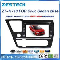 Buy cheap ZESTECH 2 din touch screen dvd auto radio car dvd gps for Civic Sedan 2014 dvd player multimedia navigation system product