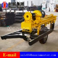 Buy cheap KQZ-180D Air Pressure and Electricity Joint-action DTH Drilling  Machine  For  Sale product